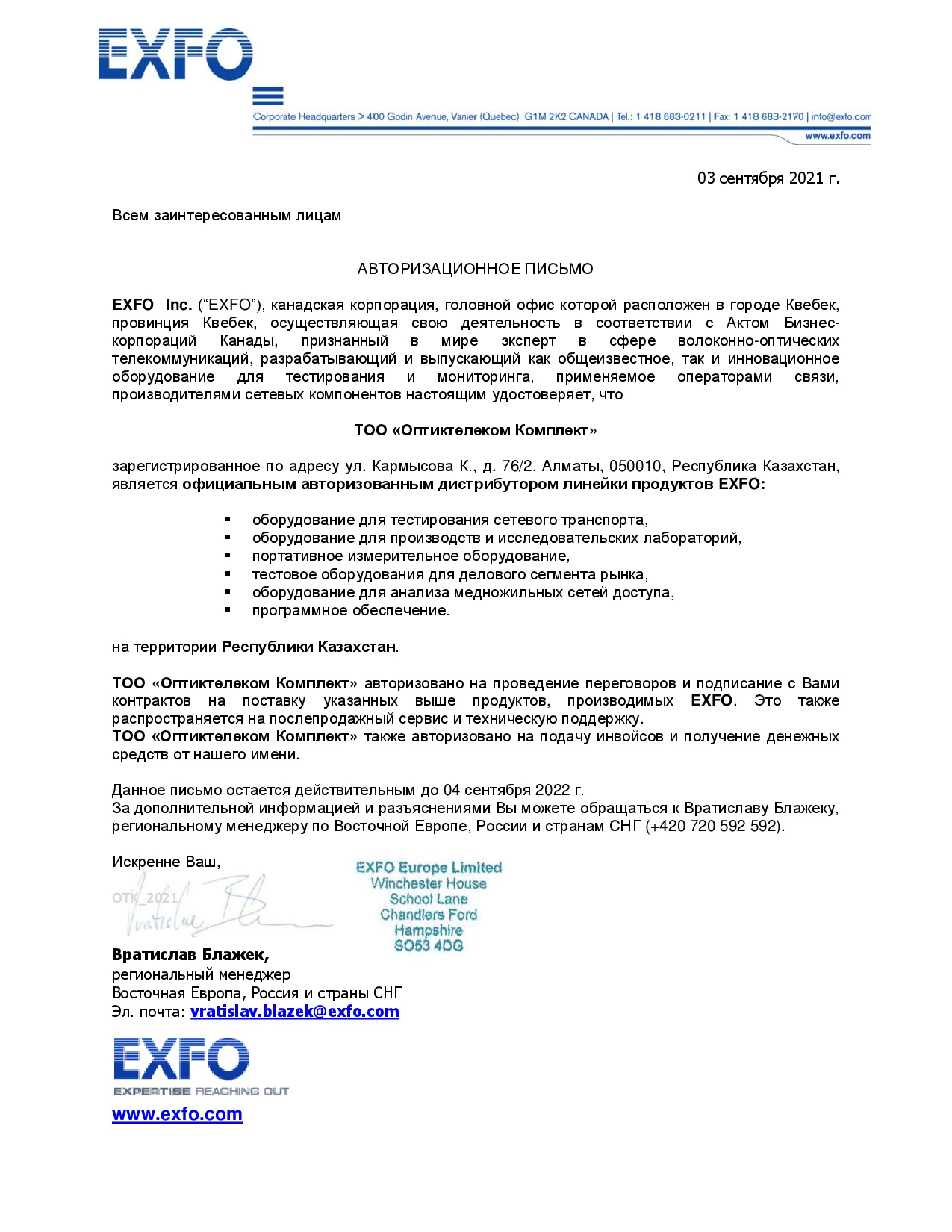 EXFO Inc. authorization letter